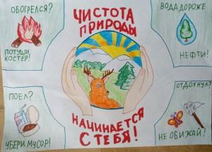 Степаненко Артем 3-Б класс