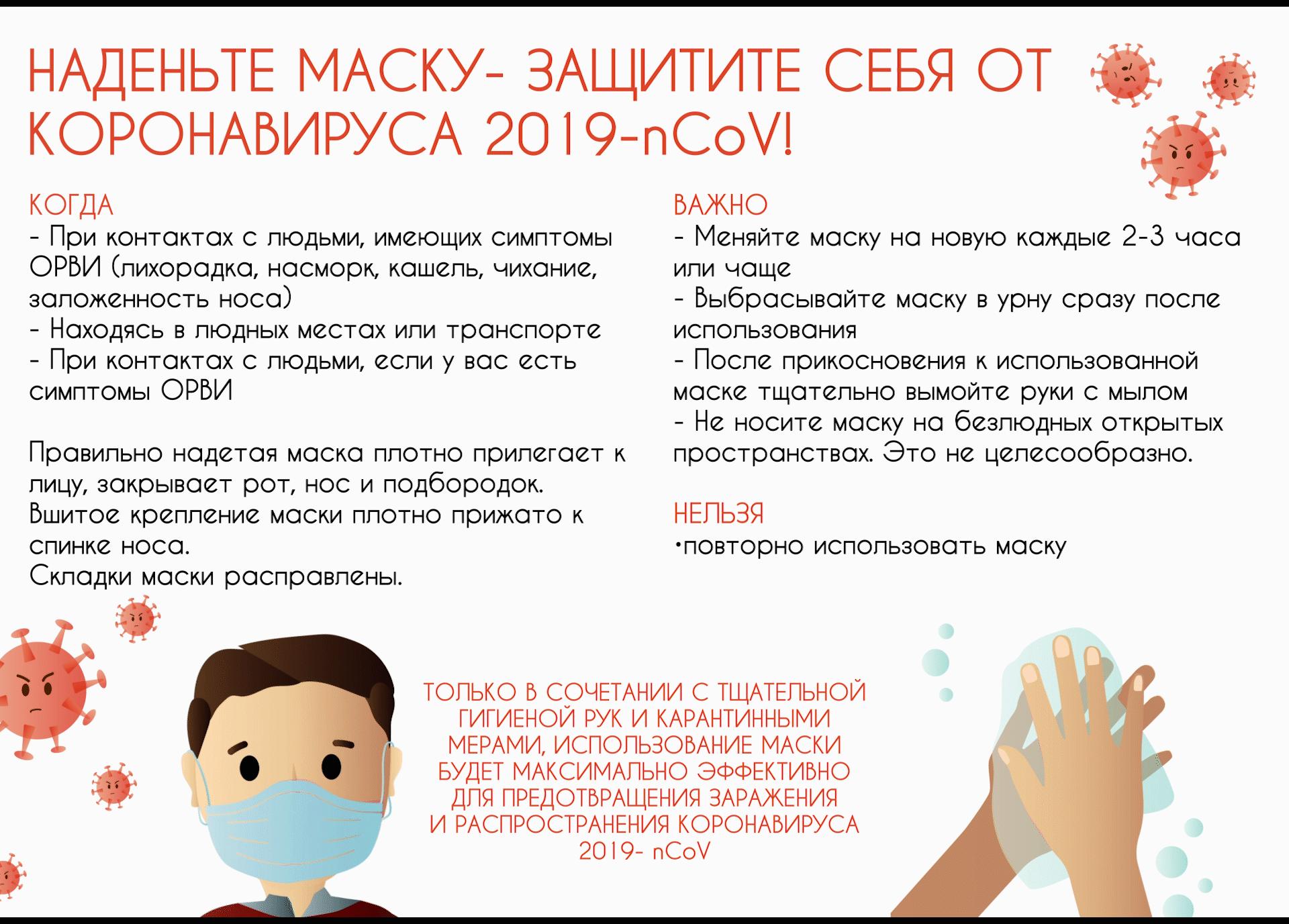 1581334519_kompoziciya-11185